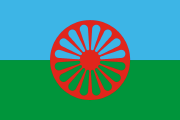 blue-green stripes with a red wheel