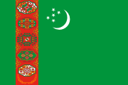 green with red carpet-pattern band towards the left a white crescent and 5 stars at top-middle